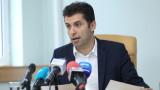Кирил Петков към депутатите: Правете си коалициите, но вижте бюджета