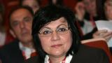 Ужасно организиран конгрес, оплака се Корнелия Нинова