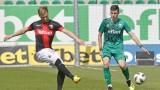Локомотив (Пд) спечели гостуването си на Витоша с 3:0