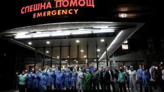 Медици от големите столични болници излизат в 20:00 часа с призив хората да се пазят