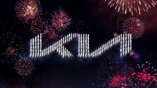 Kia представи новото си лого с Гинес рекорд за фойерверки