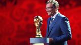 КАС не уважи жалбата на Жером Валке, бившият генерален секретар на ФИФА е виновен
