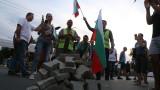 """Протестиращи издигат Паметник на Свободата на """"Орлов мост"""""""