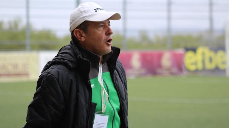 Диян Петков: Надявам се, че ще изпълним целите си