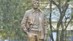 Ще има ли мемориал на писателя Георги Марков в Лондон, питат депутати