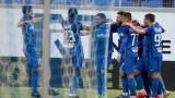 """Приемлив жребий за Левски, ако """"сините"""" се справят с Ружомберок"""
