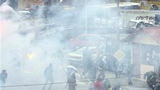 Експлозия разтърси сръбски протест в Косовска Митровица