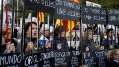 Хиляди каталунци искат лидерите си на свобода