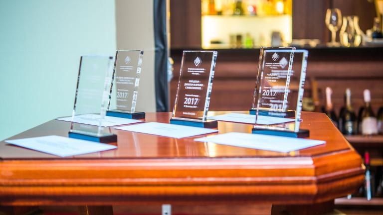 Броени дни остават до церемонията по връчване на Годишните награди