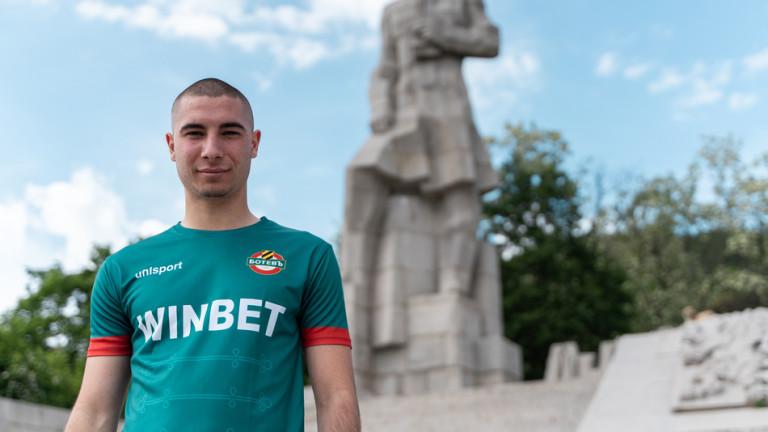 Ботев (Пловдив) показа третия екип за следващия сезон