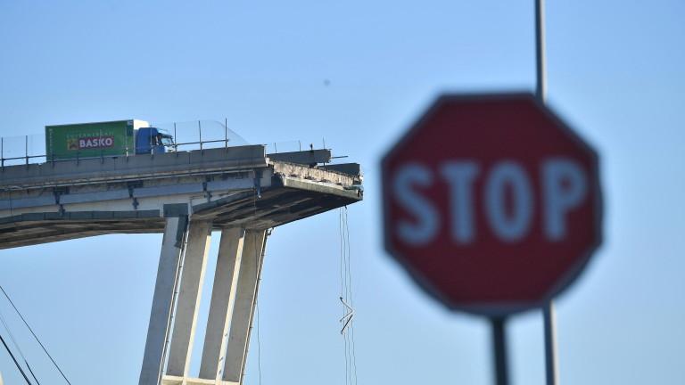 В Италия затвориха превантивно мост, проектиран от Моранди