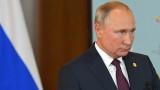 """Путин утвърди закон за обявяване на физически лица за """"чужди агенти"""""""