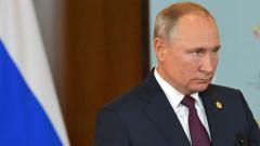 Кремъл потвърди участие на Путин в украинската среща за мир в Париж