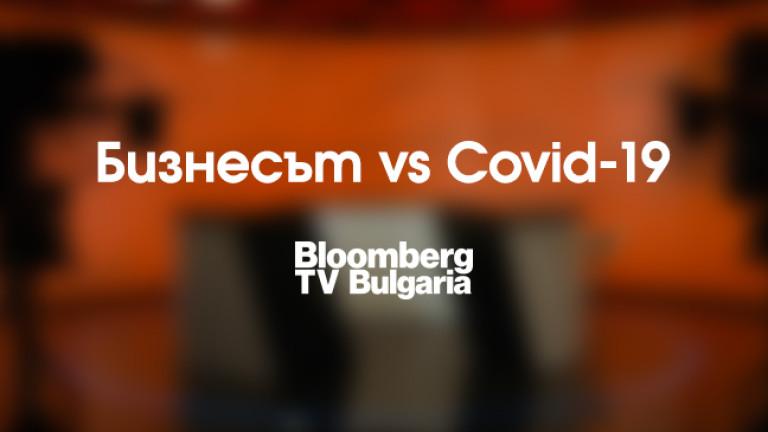 Единствената бизнес телевизия в страната Bloomberg TV Bulgaria дава платформа