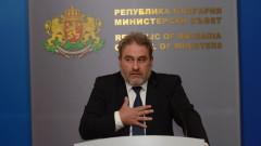Банов защитил обществения интерес, спестявайки такси по делото за Ларгото