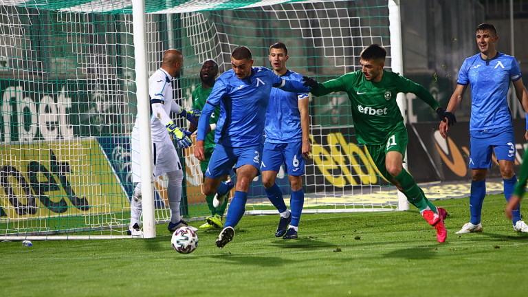 Лудогорец - Левски 1:0, гол на Каули