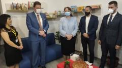 Център за обществена подкрепа откриха в Петрич