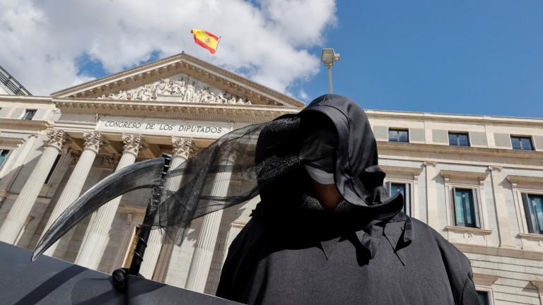 Испания разреши евтаназията
