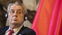 Чешкият президент: Провалът на НАТО в Афганистан поставя под въпрос легитимността му
