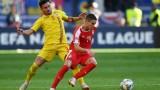 Румъния - Сърбия 0:0, червен картон и пропусната дузпа в Букурещ!