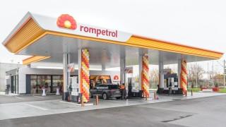 Rompetrol придобива 5 бензиностанции на SNG
