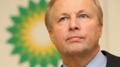 Telegraph: Руските спецслужби са опитали през 2008 г. да отровят сегашния шеф на BP