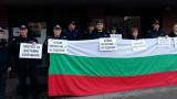 Пореден протест на надзирателите в страната