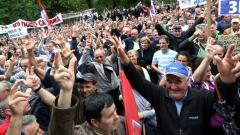 Десетки хиляди протестираха в Баня Лука