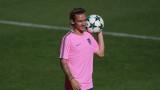 Антоан Гризман пропусна тренировката на Атлетико (Мадрид)