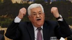 Източен Йерусалим може да бъде столица само на Палестина