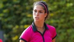 Шиникова срещу представителка на Чехия във финала на турнира в Словакия