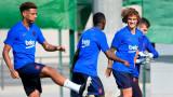 Барса дава Тодибо на Милан, но иска Романьоли