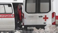 Руските болници като филм на ужасите