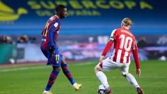 Няколко клуба са готови да избавят Барселона от Усман Дембеле