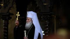 Патриарх Неофит за Деня на детето: Да има взаимна любов помежду ви