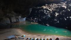 Най-голямата пещера в света