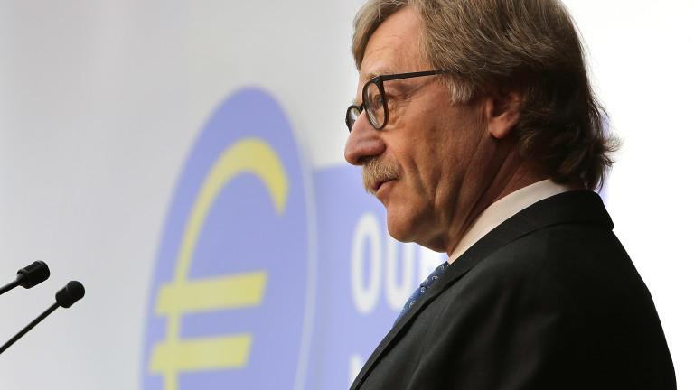 Европейската централна банка трябва да има по-голяма роля в начина,
