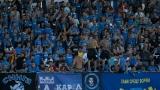 Фенове на Левски: Искаме незабавни оставки в клуба!