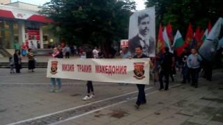 ВМРО почете Гоце Делчев с факелно шествие в Благоевград