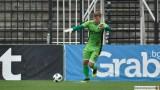 Още един хърватски футболист в Локо (Пловдив)
