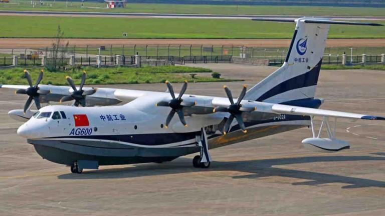 Разработеният от Китай най-голям в света самолет-амфибия