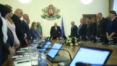 Борисов вдигна министрите на крака за почит към Стефан Данаилов