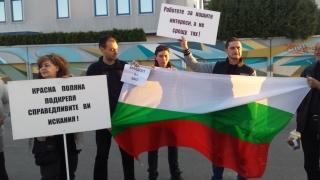 Почти 100 души участваха в протеста на столичани за отваряне на възлов път