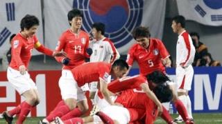 Южна Корея разби мечтите на КНДР за Мондиал 2010