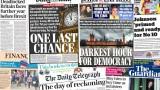 """Ден за равносметка"": Какво пишат британските вестници на 29 март 2019 г. – ден на Брекзит"