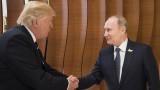 Тръмп имал големи надежди за срещата си с Путин