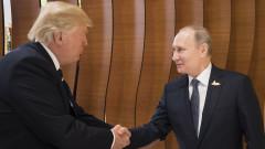 Русия и САЩ договориха среща на върха между Путин и Тръмп