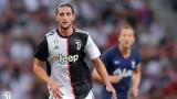 Два английски клуба искат Рабио