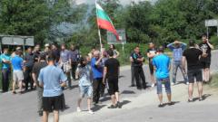 В Гърмен протестират, искат премахване на незаконните цигански постройки