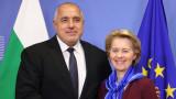 Борисов обеща на фон дер Лайен маски за ЕС, но първо за българския пазар